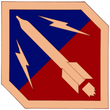 Army Ballistic Missile Agency Logo.png
