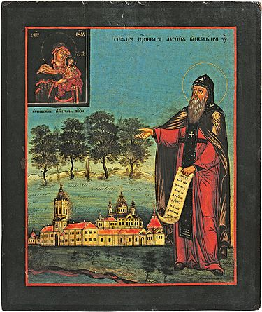 https://upload.wikimedia.org/wikipedia/commons/thumb/9/9f/Arseny_Konevsky.jpg/375px-Arseny_Konevsky.jpg