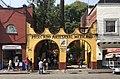 Artesanal Mexican Market.jpg