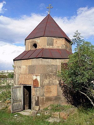 Arzni - Image: Arzni S. Kiraki Church 6th c.2