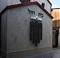 Ashkenazi Synagogue.jpg
