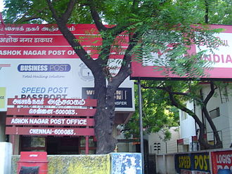 Ashok Nagar, Chennai - Post Office