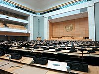 The Assembly Hall of the Palais des Nations in Geneva