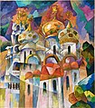 Assumption Cathedral. Trinity Lavra of St. Sergius by Aristarkh Lentulov (1916-17).jpg