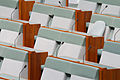 Australian House of Representatives chair detail - Parliament of Australia.jpg