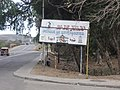 Avenida Raúl Pujol, Parque de Diversiones 26 de Julio - panoramio.jpg