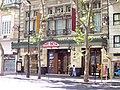 Avenida de Mayo Café Tortoni.jpg