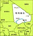 Azawad map-korean.jpg