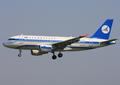 Azerbaijan Airlines A319-100 4K-AZ05 PRG 2010-7-22.png