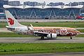 B-5214 - Air China - Boeing 737-79L(WL) - Brown Peony Livery - CKG (9643172361).jpg