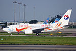 B-5822 - China Eastern Airlines - Boeing 737-79P(WL) - Orange Peacock Livery - CAN (16061356194).jpg