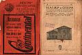 BASA-75K-1-5-1,2-Theatre and opera magazine, 11-1923.JPG
