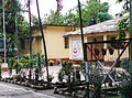 BSF Camp at Tin Bigha Corridor (তিনবিঘা করিডর) 2.jpg
