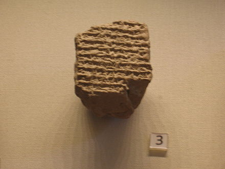 A Babylonian astronomical diary (c. 323-322 BC) recording the death of Alexander (British Museum, London) Babylonian astronomical diary recording the death of Alexander the Great (British Museum).jpg