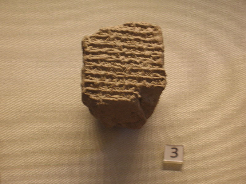 Babylonian astronomical diary recording the death of Alexander the Great (British Museum).jpg