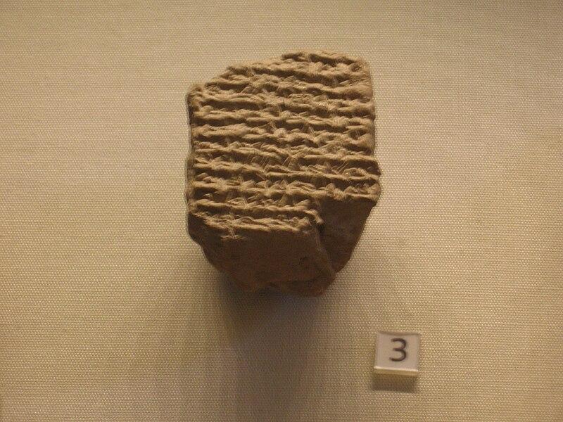 Arquivo:. Astronômico babilônico gravação diário da morte de Alexandre, o Grande (Museu Britânico) jpg