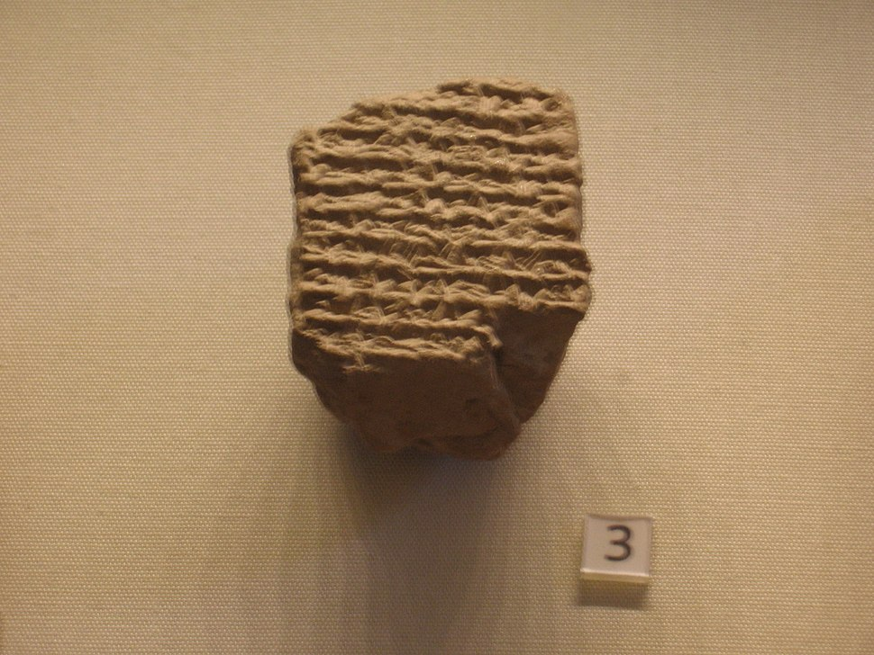 Babylonian astronomical diary recording the death of Alexander the Great (British Museum)
