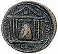 Baetylus (sacred stone).jpg