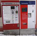 Bahnautomat.jpg