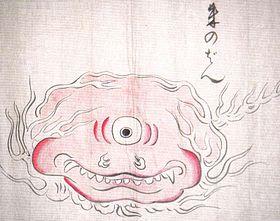 https://upload.wikimedia.org/wikipedia/commons/thumb/9/9f/Bakemonodukushie_Shunoban.jpg/280px-Bakemonodukushie_Shunoban.jpg