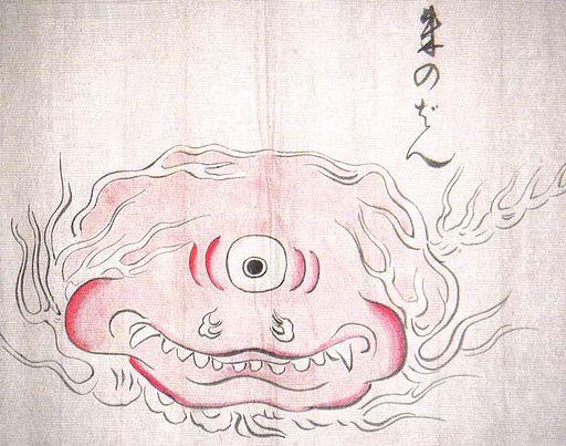 Bakemonodukushie Shunoban