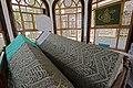 Balıkesir Zağanos Paşa Mosque 1573.jpg
