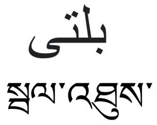 Balti language Tibetan language spoken in Baltistan, in Gilgit–Baltistan of Pakistan and adjoining parts of Ladakh