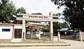 Bandarban Sadar Police Station 01.jpg