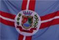 Bandeira de Galiléia MG.png