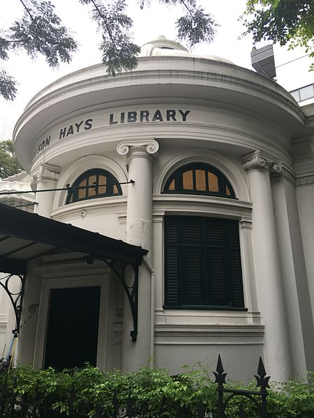 450px-Bangkok_-_Si_Phraya_-_surawong_street_IMG_7400_neilson_hays_library.jpg (450×600)