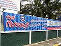 Banner CFC.JPG