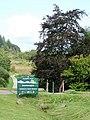 Barnluasgan Forest Reserve - geograph.org.uk - 1453544.jpg