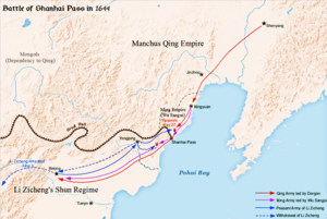 Wu Sangui - Battle of Shanhai Pass in which Wu Sangui surrendered to Qing dynasty