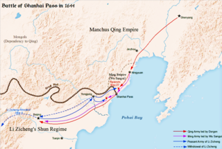 1644 battle in China