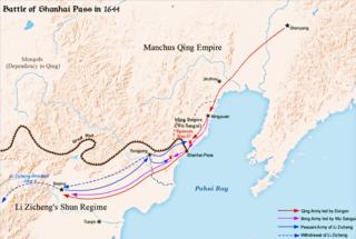 Battle of Shanhai Pass 1644 battle in China