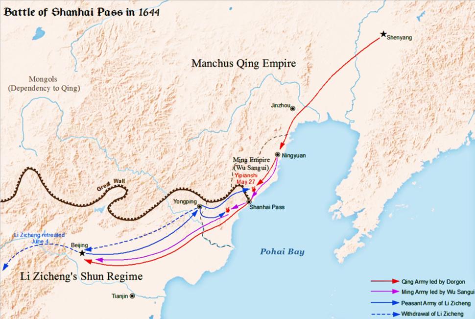 Battle of Shanhai Pass