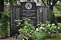Begraafplaats Sint Barbara Utrecht C07082012 20.JPG