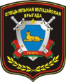 Belarus Internal Troops--MU 5525 patch.png