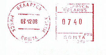 Belarus stamp type C8 color.jpg