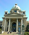 Beograd parliament 0909200810027 ck624.jpg