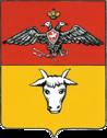 Bessarabia Gubernia CoA 2.png