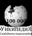 BgWiki100000-vector.png