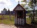 Biłgoraj - kapliczka na ul. Krzeszowskiej-3.jpg
