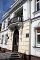 Białystok, kamienica, XIX-XX 004.jpg