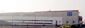National Library of Peru - Facade of the modern San Borja District branch facing Javier Prado Avenue.