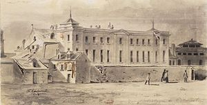 Bibliothèque de l'Arsenal - Bibliothèque de l'Arsenal seen from the boulevard Morland, drawing by Charles Ransonnette (1848)