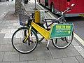 Bike for Hire, King Street, W6 - geograph.org.uk - 851364.jpg