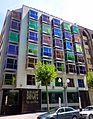 Bilbao - Hotel Hesperia 7.jpg