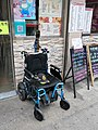 Blue and black wheelchair from Chinese restaurant in Yuen Long.jpg