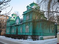 Bobrujsk old library BY.jpg
